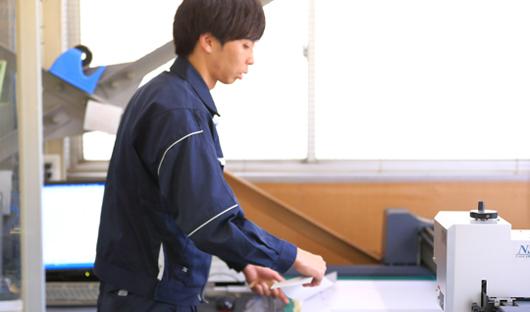 愛知、岐阜、三重、静岡のマスキング材打抜き加工ラミネート加工の辻紙工業株式会社
